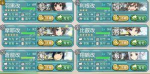 3-5kouryaku